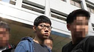 강서구 PC방 살인 김성수