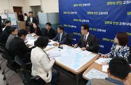 .朝鲜球队将来韩参加国际青少年足球赛.