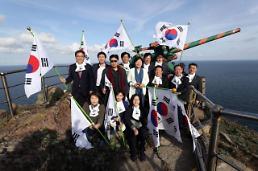 .韩国会议员们集体登独岛宣示主权.