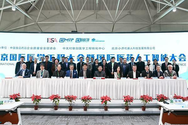 LIFE ON EXODEN与回中国MTP签订合同 正式进军中国