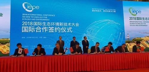 韩忠南道与江苏省签署改善大气环境协议