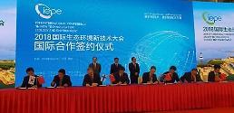 .韩忠南道与江苏省签署改善大气环境协议.