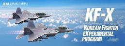 .S. Korea rules out delays in fighter project despite Indonesias delayed payment.