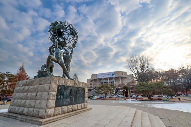 강원대 주관 2018 대학 이러닝 콘퍼런스 오는 31일 강릉에서 열려