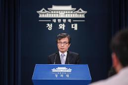 .韩青瓦台:仍期待金正恩年内访韩.