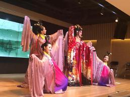 .戏曲天府韩国行在首尔成功演出.