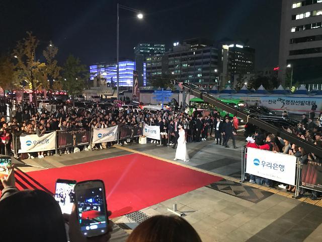 [AJU VIDEO] 直击第55届大钟奖颁奖典礼