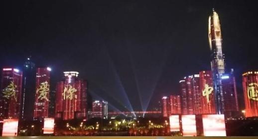 [中 개혁개방 40년] '5最'의 도시 선전, 혁신은 현재 진행형