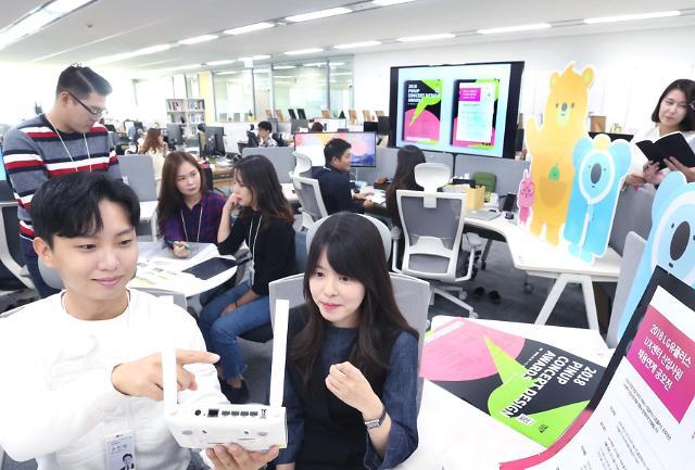 LG유플러스, 디자인 어워드 개최…채용 연계 인턴십 기회 제공