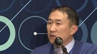 코세기 디아나 '미투' 폭로에…한국기원