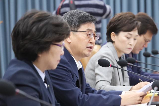 """김동연 """"보호무역 적극 대처하고 대외경제 新원동력 창출하겠다"""""""