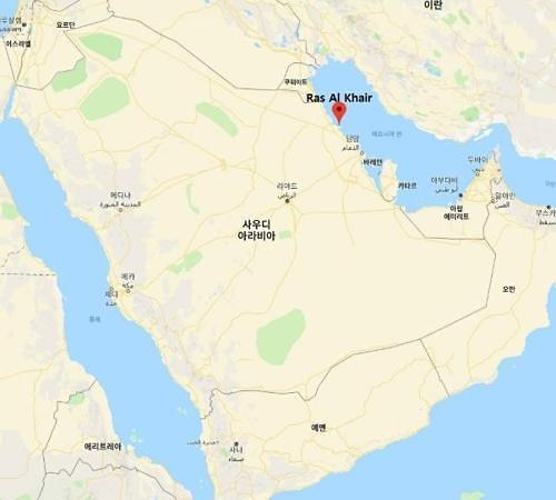 Daelim wins $437 mln order to build ammonia plant in Saudi Arabia