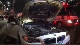 .BMW reveals second recall of 65,000 vehicles in S. Korea.