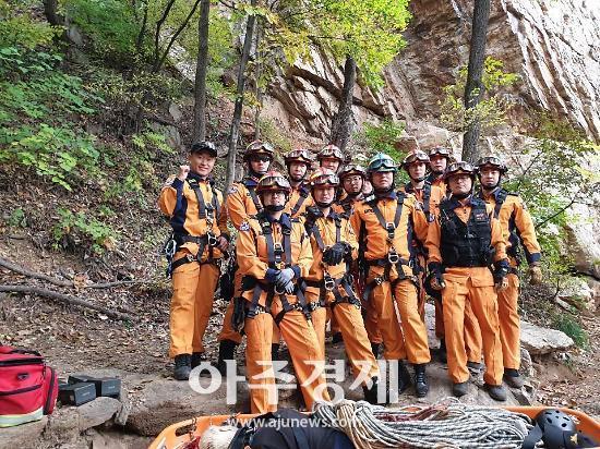 군포소방 119구조대 산악사고대비 구조훈련