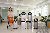 LG、新製品空気清浄機「ピュリケア360°」発売...最大清浄面積100㎡