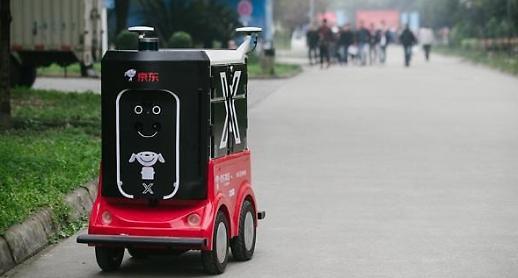 中징둥 로봇배송 확대…베이징·상하이 이어 쓰촨성 도입