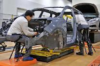 現代車グループ、産業用ウェアラブルロボット開発の本格化...専任チームの新設・投資の拡大