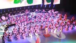 .朝鲜艺术团10月访韩演出计划前景不明.