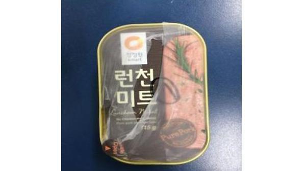 청정원 런천미트 세균 검출로 판매 중지…네티즌 믿고 먹었는데