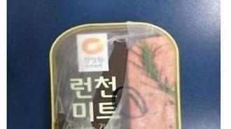 청정원 '런천미트' 세균 검출로 판매 중지…네티즌