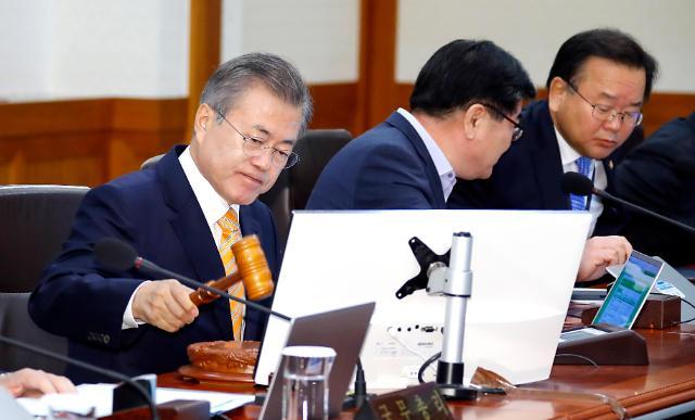 文在寅批准《9月平壤共同宣言》 协议将具备法律效力