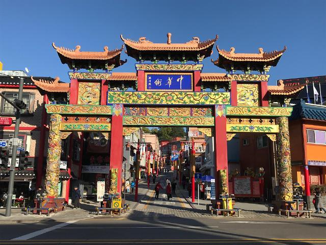 [AJU VIDEO] 探访仁川中国城 暖胃又暖心