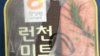 식약청, 청정원 '런천미트'에서 세균 발견 '판매중단 및 회수'···유통기한 2019년 5월 15일 '주의'