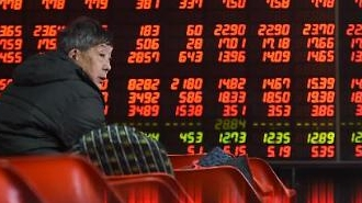 중국 경제 둔화 속 '잘 나가는' 3대 업종, 투자기회 잡아라