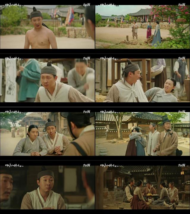 백일의 낭군님 김기두, 한양에서 송주현 패밀리와 재회…매 등장마다 폭소 유발