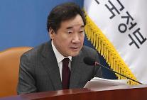 11月に水素自動車・電気自動車の規制改善策出る...李首相の指示