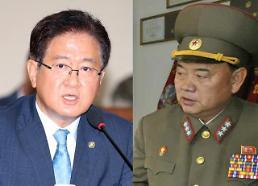 .韩方拟提议韩朝副防长级官员任军事联委会主席.