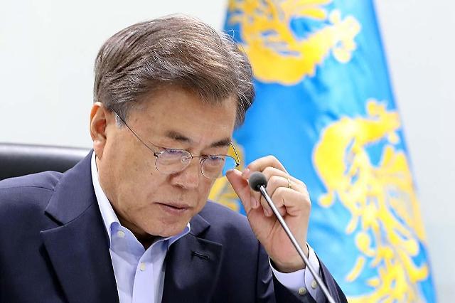 [영상]문재인대통령, 평양선언 비준에 경향과 한겨레까지 갸우뚱