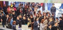 .时隔19个月中国团体游客大规模访韩.