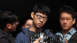 .韩国发生恶性凶杀案 中国朝鲜族频频躺枪.