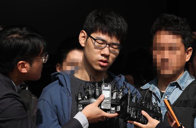 首尔网吧杀人案嫌犯作案动机竟是为了区区6块钱?