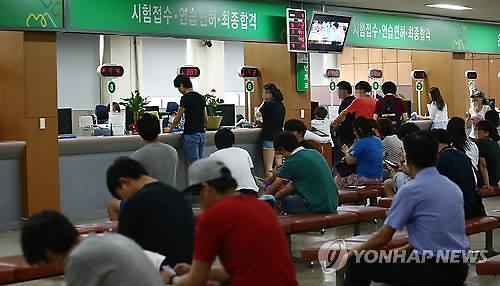 韩驾照笔试试题外语译本缩减至汉英越三种