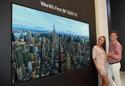 .LG to start commerical production of 8K OLED displays next year.