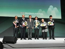 """.[AJU VIDEO] 中国艺术家韩美林获颁韩政府""""文化勋章"""" ."""