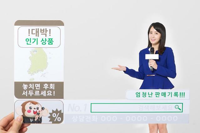 """이태규 의원 """"홈쇼핑 직매입 10%대… 재고 떠넘기기 여전"""""""