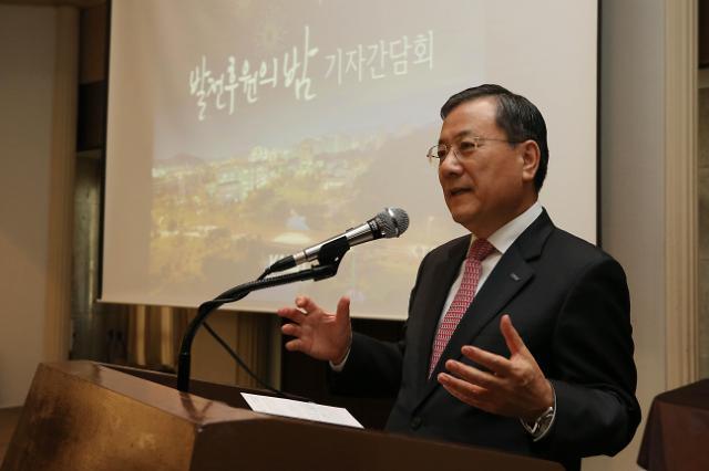 """신성철 KAIST 총장 """"47년간 발전기금 3231억 모금...최고 과학 인재 키울 것"""""""