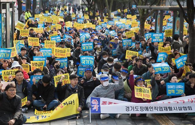 首尔市宣布未来5年残疾人独立生活援助计划