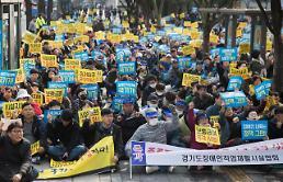 .首尔市宣布未来5年残疾人独立生活援助计划.