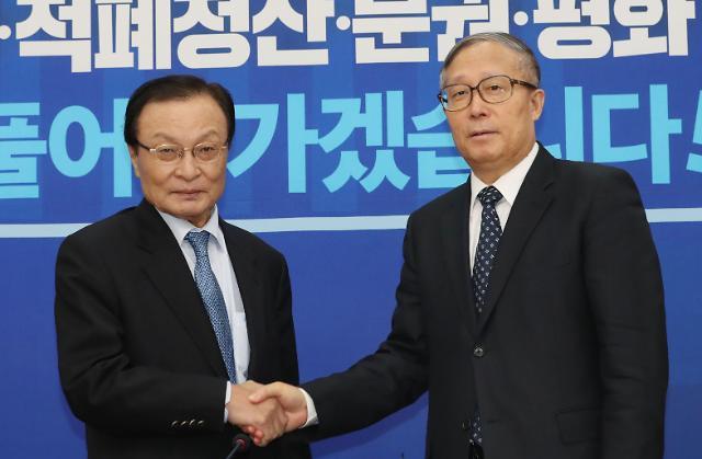 天津市委书记李鸿忠访韩 磋商增进韩中两国合作方案