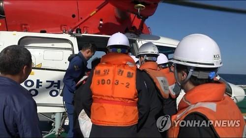 中国一渔船在济州海域起火1人重伤