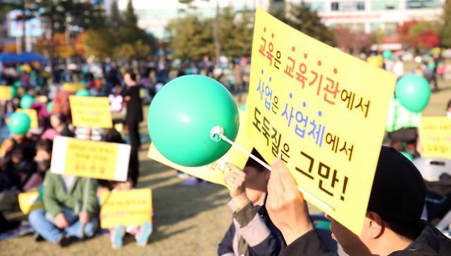 [AJU VIDEO] 韩国近2000家私立幼儿园爆黑幕 政府两周时间高效解决