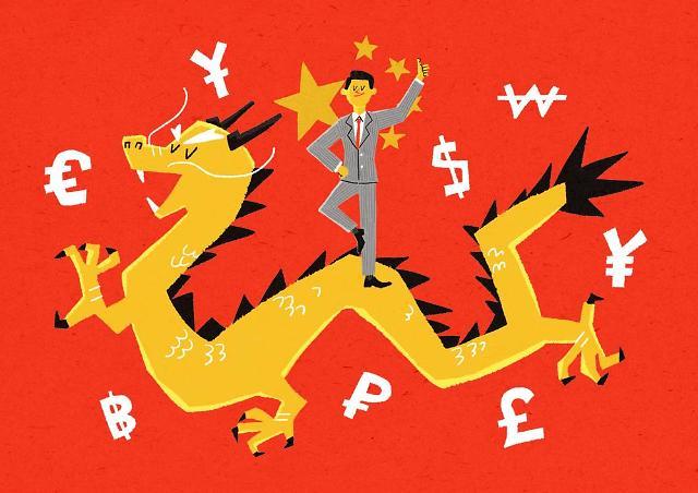 """약세 지속 중국 위안화, 전문가 """"단기적으로 7위안 돌파 확률 적어"""""""
