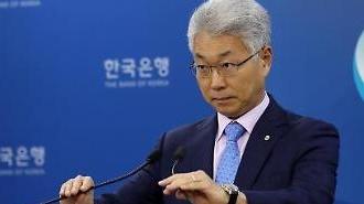 Kinh tế Hàn Quốc quý 3 tăng 0,6% so với cùng kỳ năm ngoái