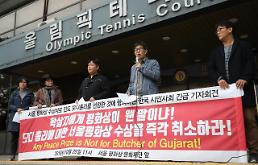 .Human rights groups protest Seoul peace prize for Indian premier Modi.