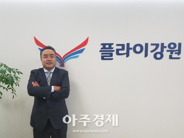 """주원석 플라이강원 대표 """"인바운드 전문 항공사로 차별화 나설 것"""""""