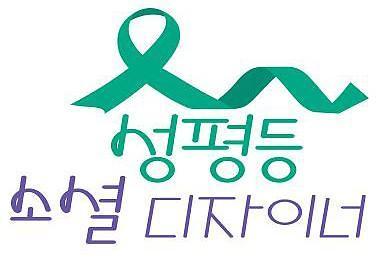 首尔市将征集1万市民开展两性平等实践活动